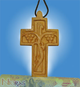 Engraved Wooden Cross 2