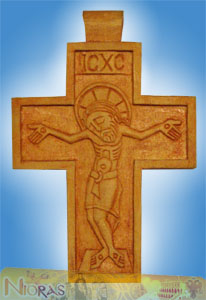 Engraved Wooden Cross 5