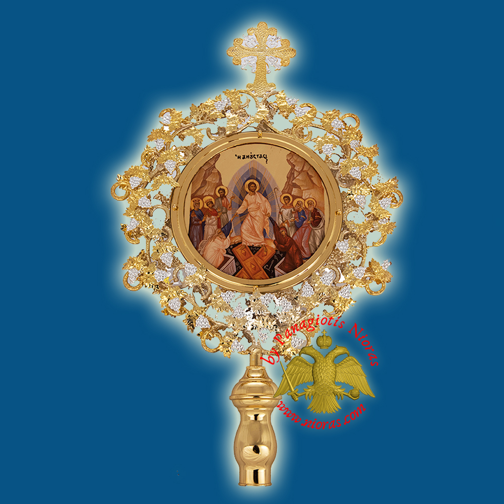 Orthodox Wooden Resurrection Metallic Fan Banner Round Gold and Silver Plated
