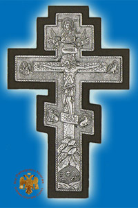 Russian Style Orthodox Silver 925 Cross 22x34cm