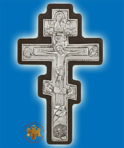 Russian Style Orthodox Cross Silver 925 12x18cm