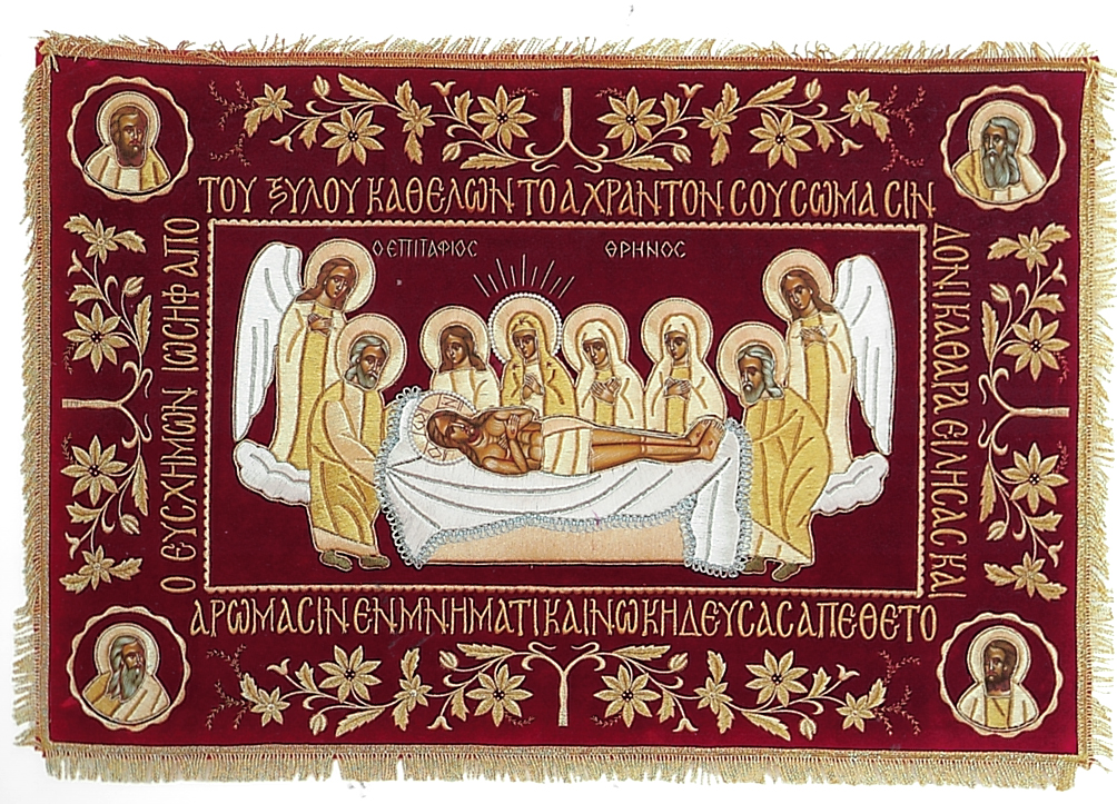 Epitaph Mourner Vevlet Cover With Golden Thread Full Embroidery 60x90cm