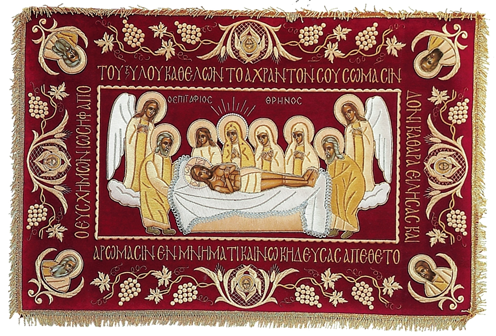 Epitaph Mourner Vevlet Cover With Golden Thread Cherubim Embroidery 60x90cm