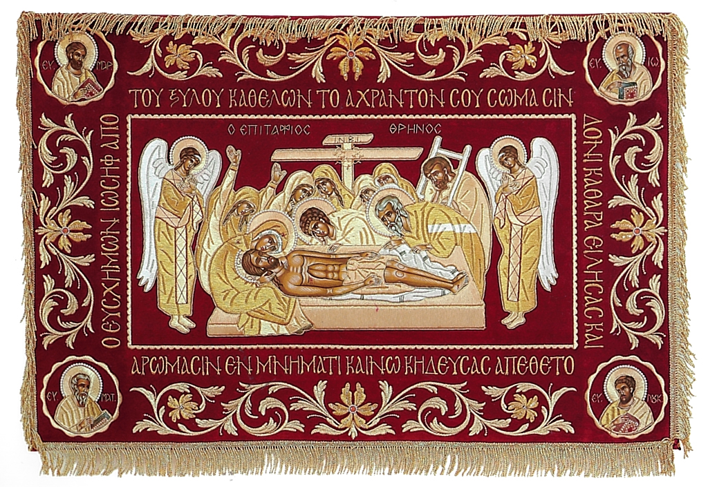 Epitaph Mourner Vevlet Cover With Golden Thread Flowers Embroidery 65x100cm
