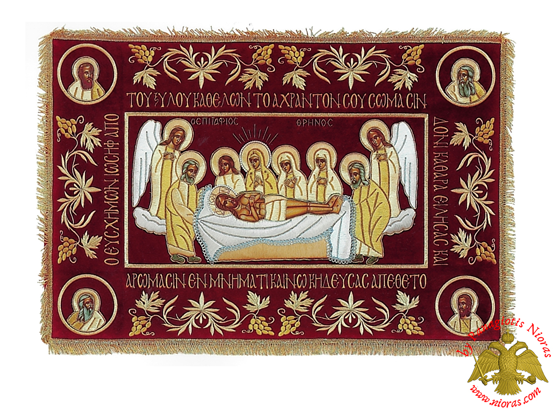 Epitaph Mourner Vevlet Cover With Golden Thread Grapes Embroidery 60x90cm