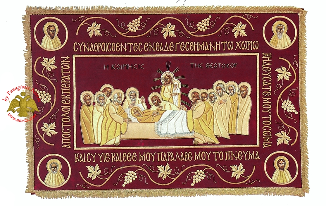 Epitaph Cover Dormition Koimesis of Theotokos With Golden Thread Full Embroidery 50x70cm