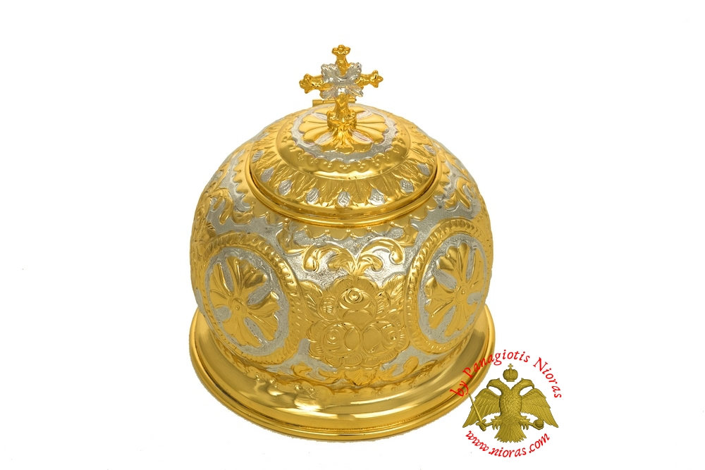 Reliquary Crown Box Gold Plated with Opening Lid h:20 d:17cm