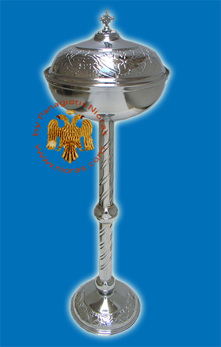 Andidoron Bowl Nickel for Holy Bread B