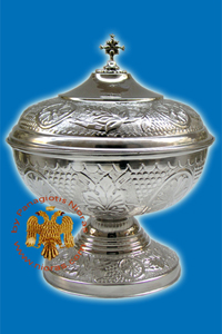 Andidoron Bowl Nickel for Holy Bread C
