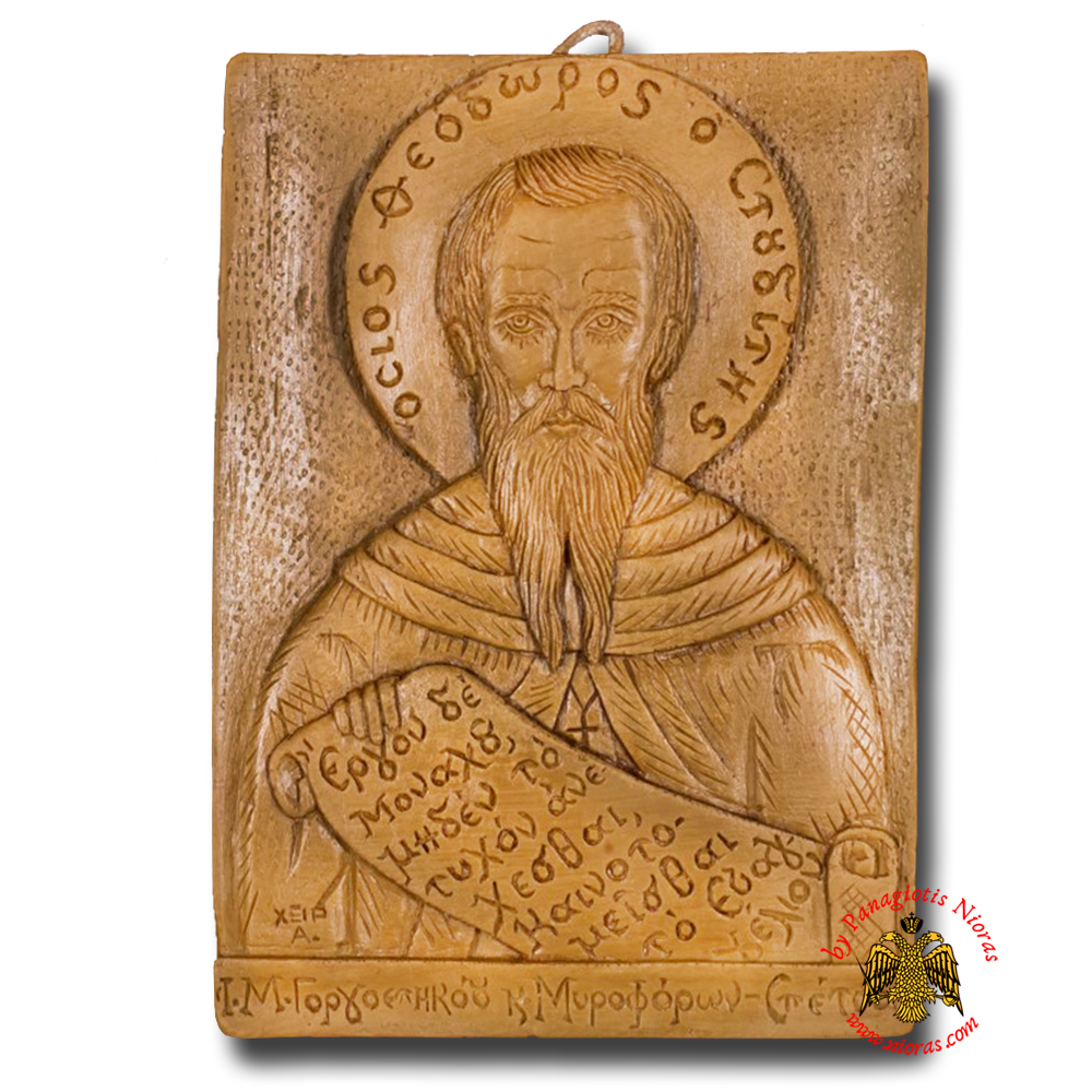 Icon From BeeWax Saint Theodoros