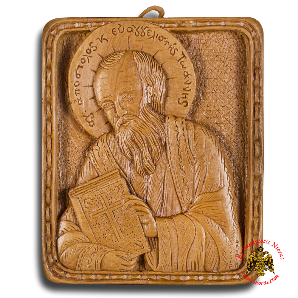 Icon From BeeWax Saint John Theologian
