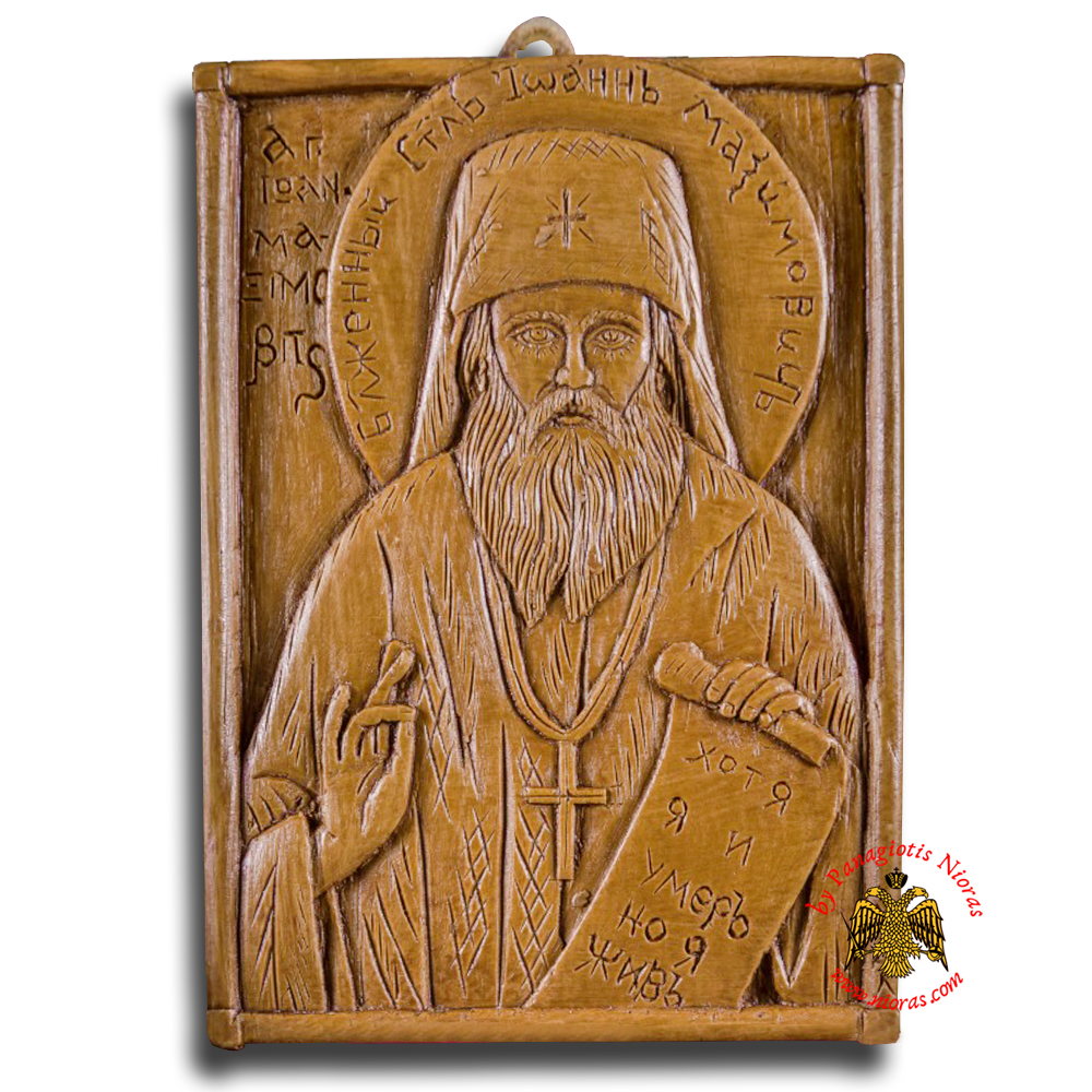 Icon From BeeWax Saint John Maximovitc