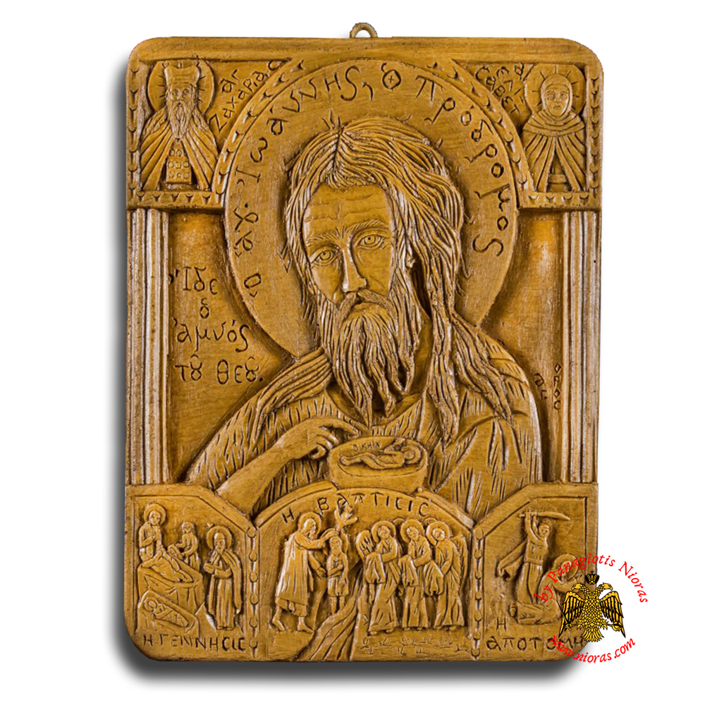 Icon From BeeWax Saint John The Baptist