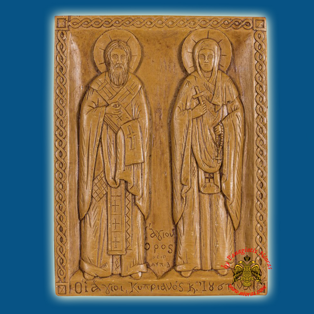 Icon From BeeWax Saint Cyprian and Justina