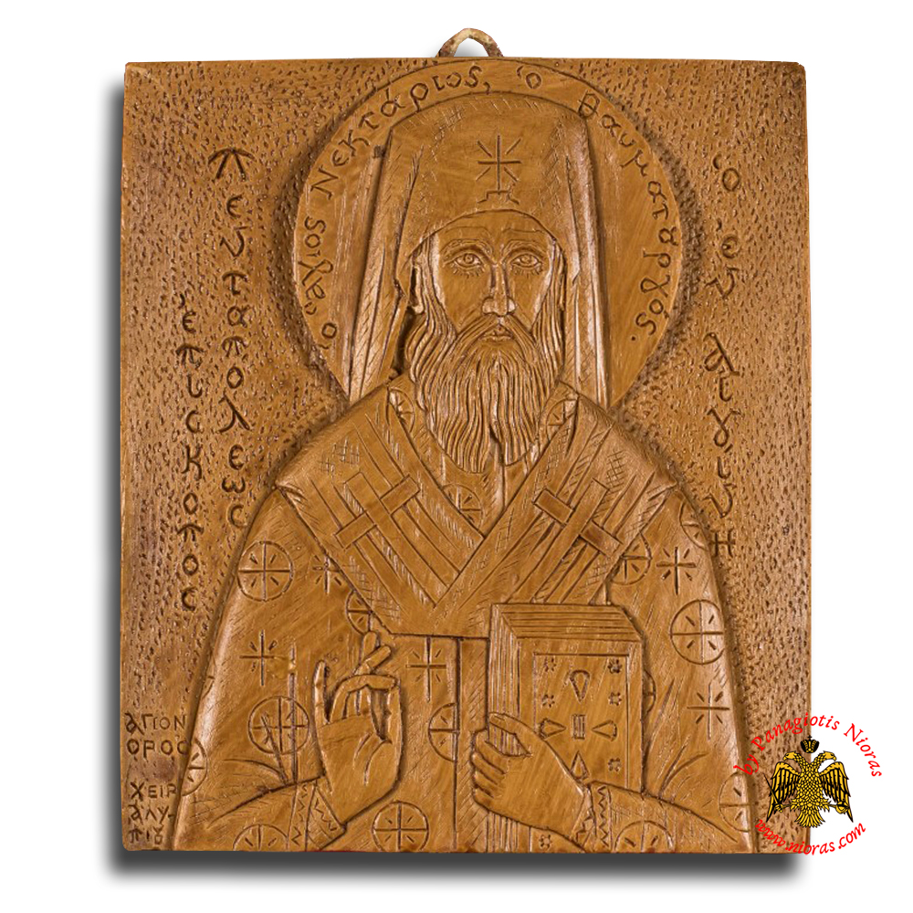 Icon From BeeWax Saint Nectarios
