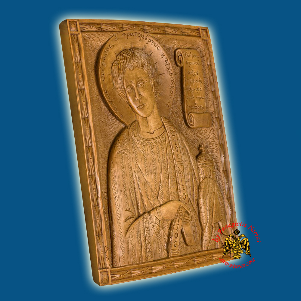 Icon From BeeWax Saint Stephanos