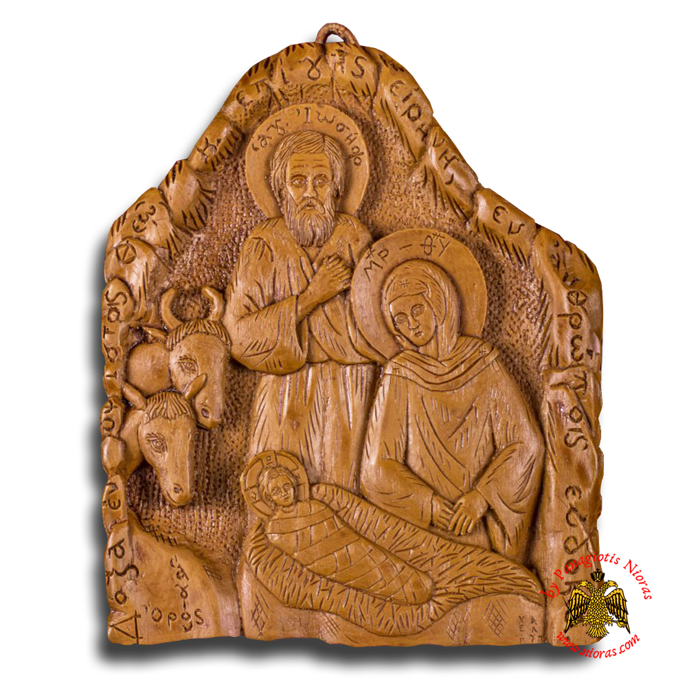Icon From BeeWax Jesus Nativity