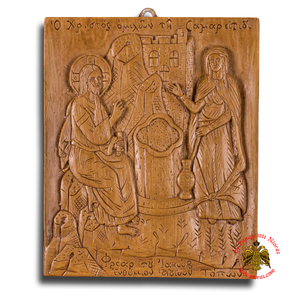 Icon From BeeWax Jesus Jacob Feast