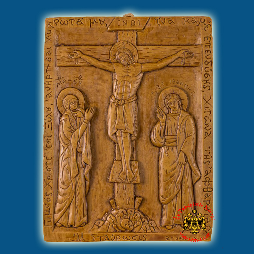 Icon From BeeWax Jesus Crucifixion