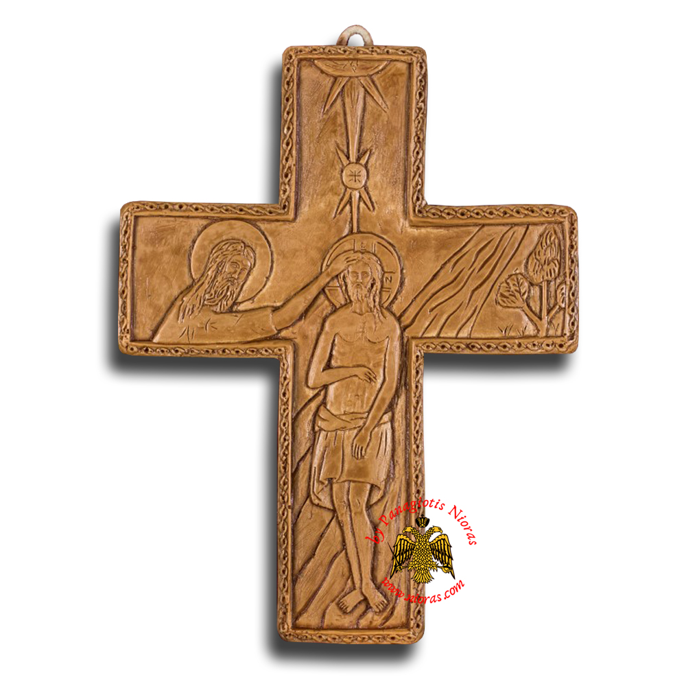 Icon From BeeWax Byzantine Cross The Baptism