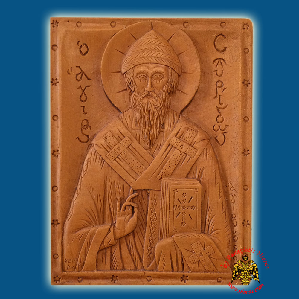 Icon from BeeWax Saint Spyridon