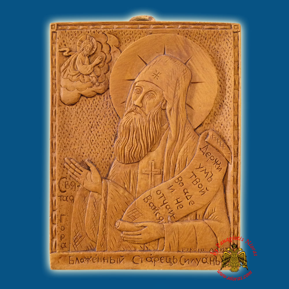 Icon from BeeWax Saint Silouan of Mount Athos