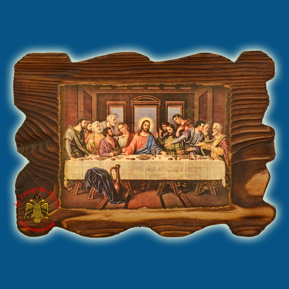 Orthodox Wooden Icon of Last Supper on Natural Wood With Burned Carved Details