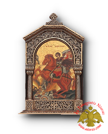 Antique Style Saint George Icon Church Style Frame