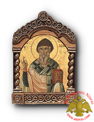 Antique Style Saint Spyridon Icon with Church Style Frame 14x20cm