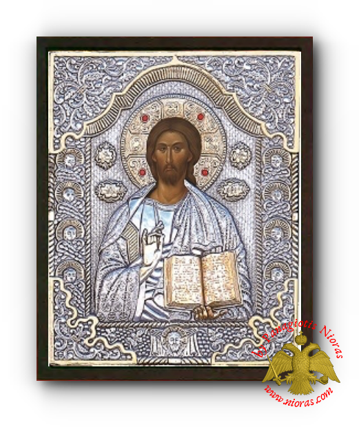 Jesus Christ Silver Plated Icon on MDF Wooden Frame 34x44cm