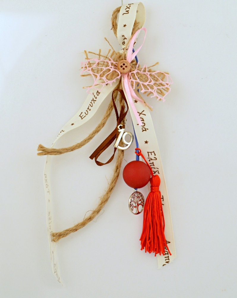 Lucky Charm 2019 Metal Tree with Wishes Ribbon