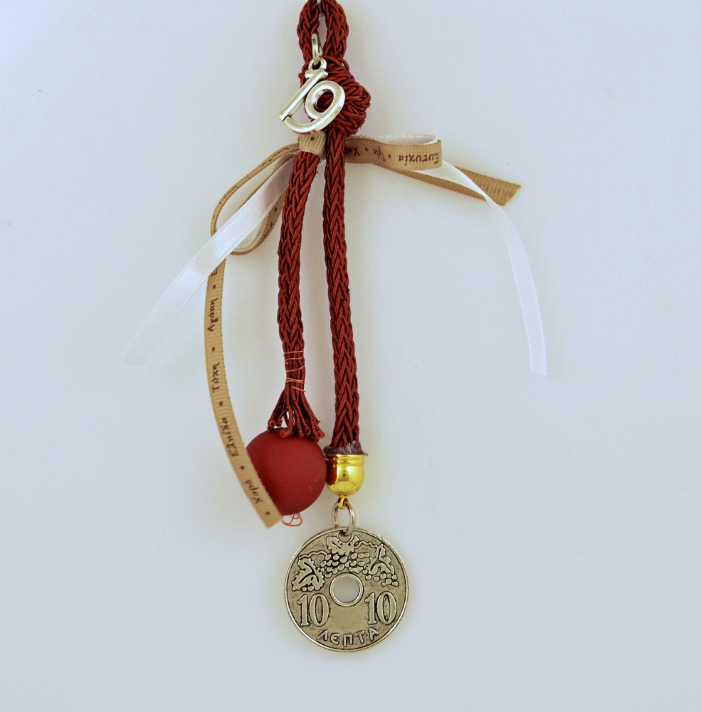 Lucky Charm 2019 Old Greek Coin with Red Coin