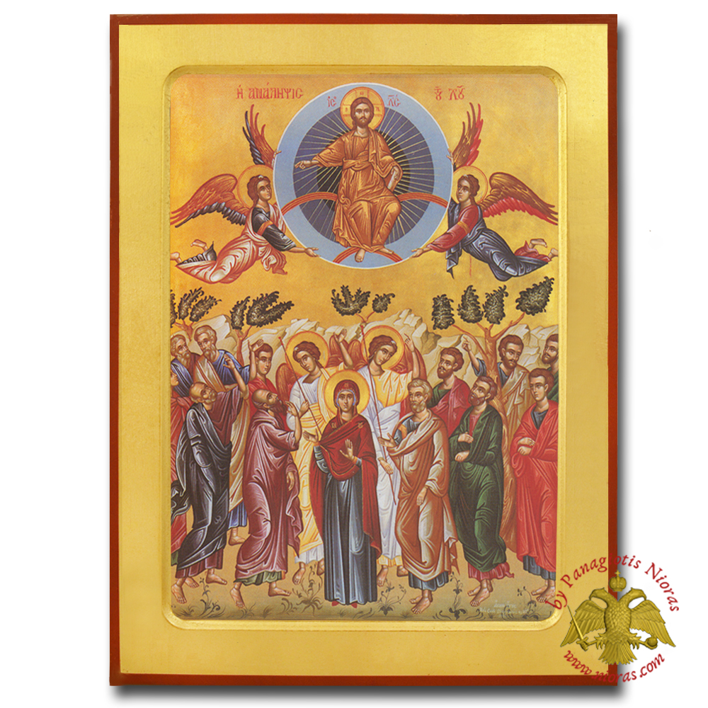 Christ The Ascension Byzantine Wooden Icon