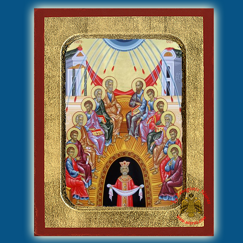 Christ The Pentecost Byzantine Wooden Icon