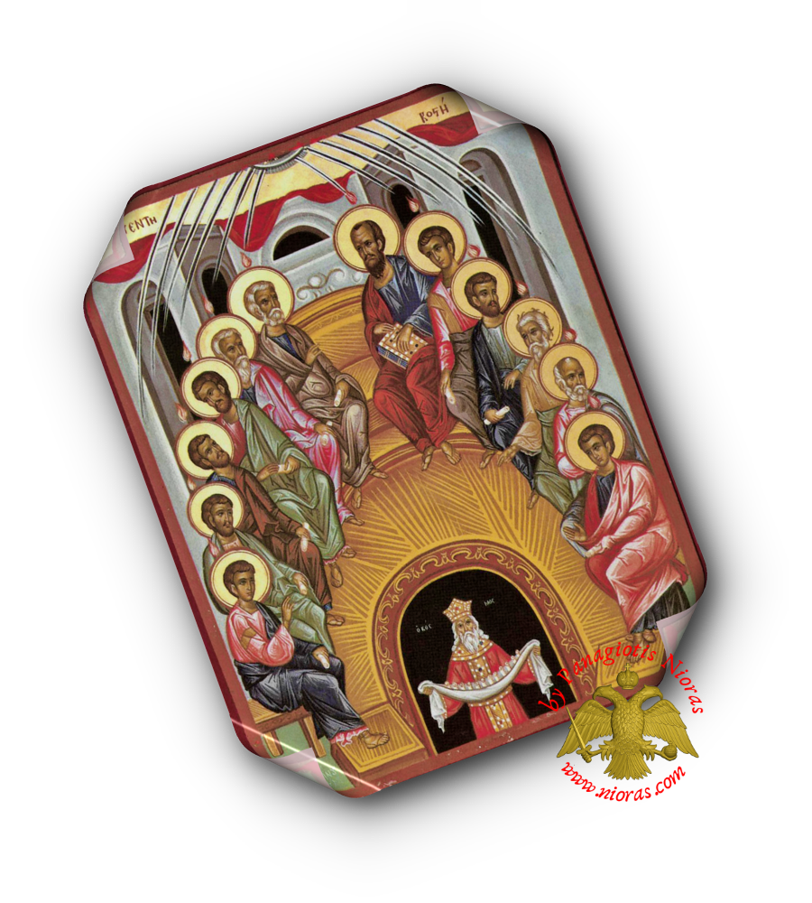 Laminated Orthodox Icons The Pentecost Set of 10