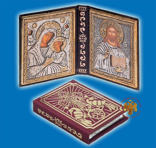 Icon Diptych B'