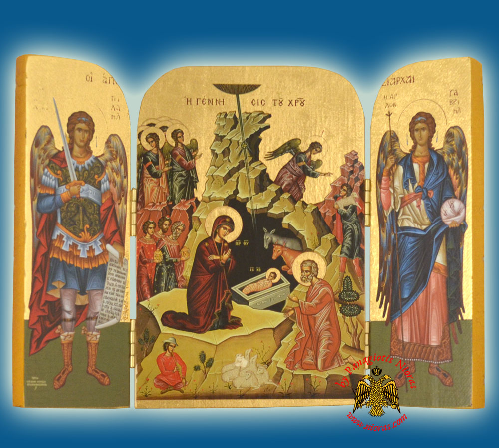 Icon Triptych 14cm x 20cm With Gold Leaf Paper Nativity of Christ