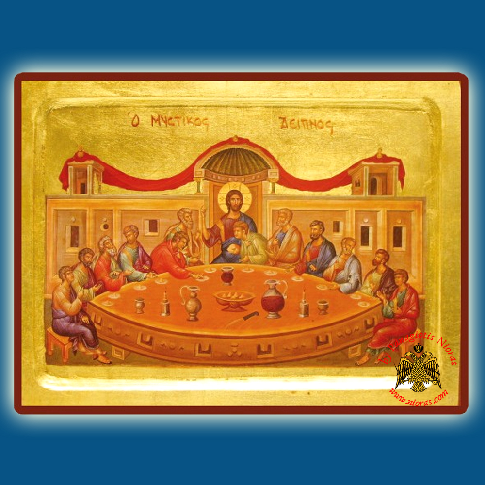 Christ The Last Supper Byzantine Wooden Icon