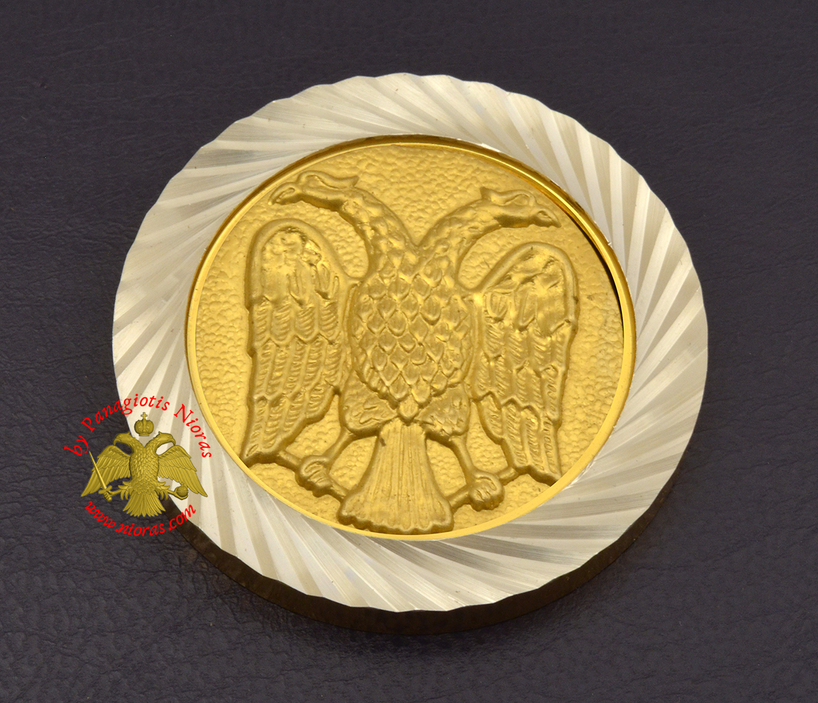 Magnetic Orthodox Icon Byzantine Eagle in Diamond Cut Golden Aluminum Frame 46mm