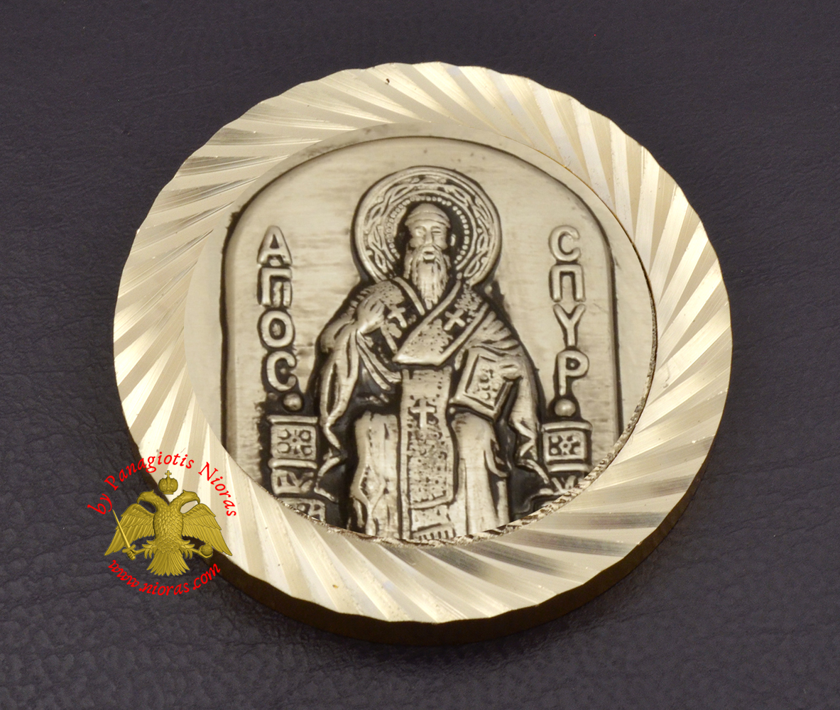 Magnetic Orthodox Icon Saint Spyridon in Diamond Cut Golden Aluminum Frame 46mm