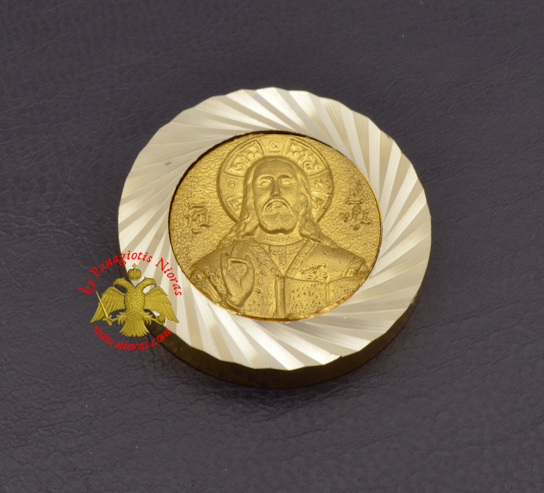 Magnetic Orthodox Icon Jesus Christ in Diamond Cut Golden Aluminum Frame 33mm