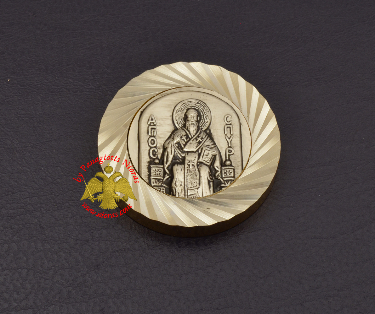 Magnetic Orthodox Icon Saint Spyridon in Diamond Cut Golden Aluminum Frame 33mm