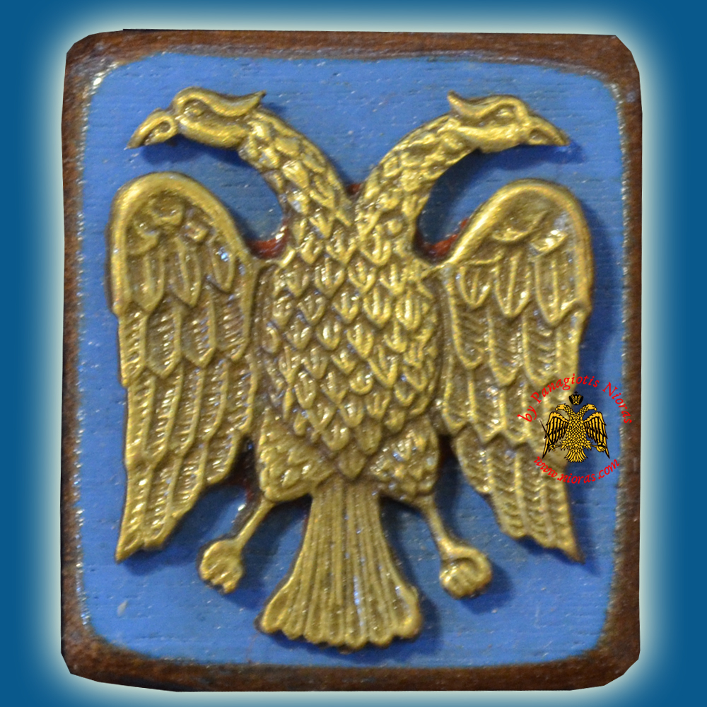 Wooden Orthodox Byzantine Eagle Icon Mangetic or Hanging