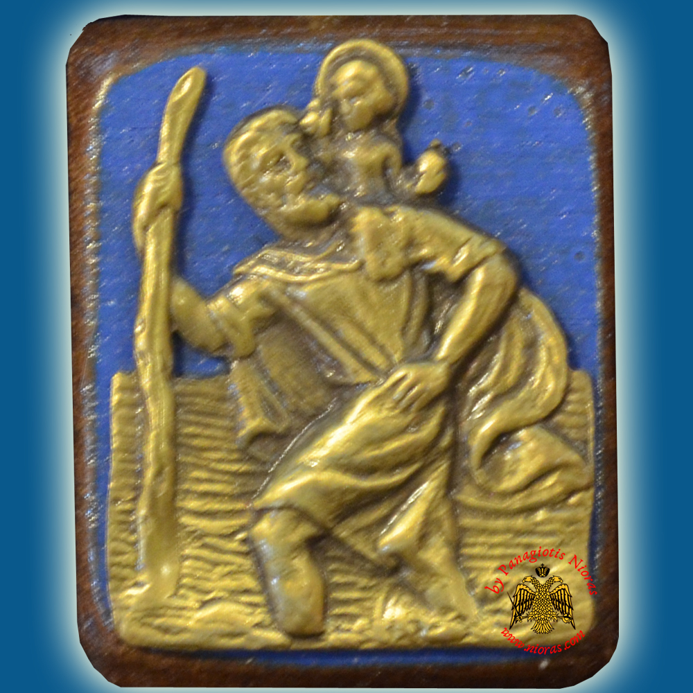 Wooden Orthodox Icon Saint Christopher Mangetic or Hanging