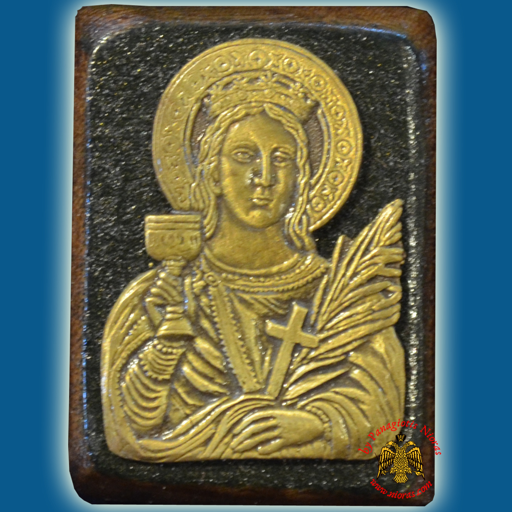 Wooden Orthodox Icon Saint Barbara Mangetic or Hanging
