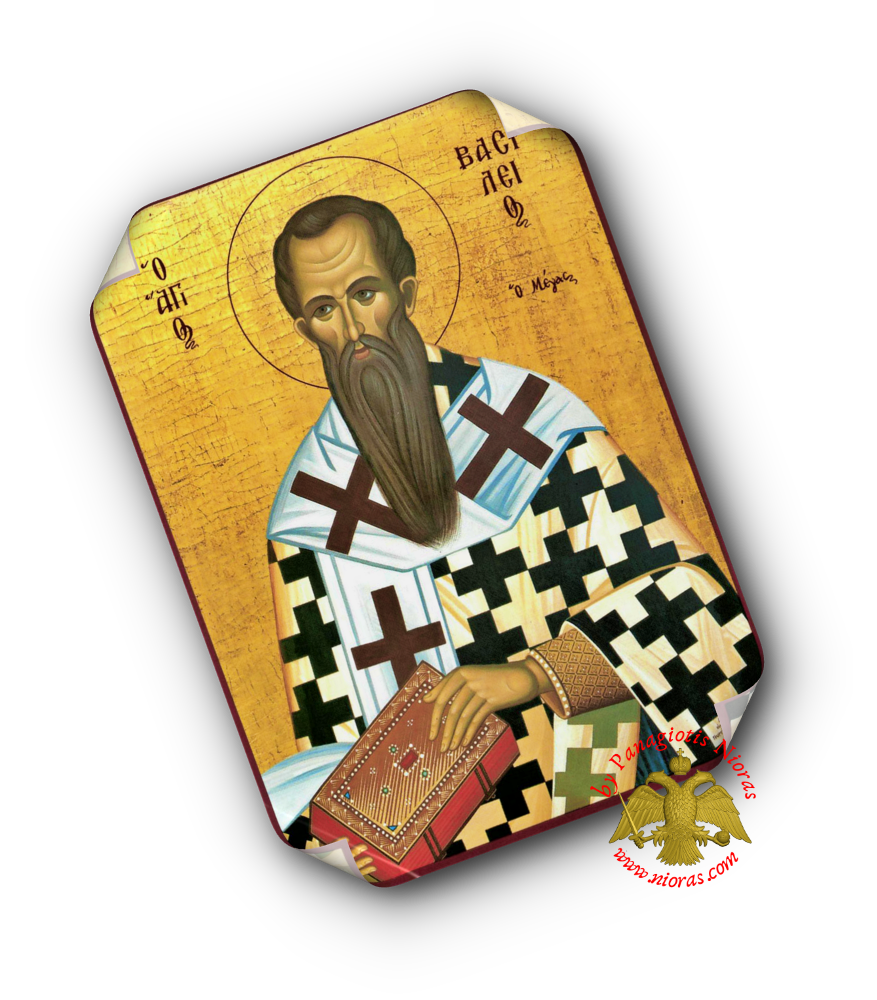 Laminated Orthodox Icons Saint Basil the Great Set of 10
