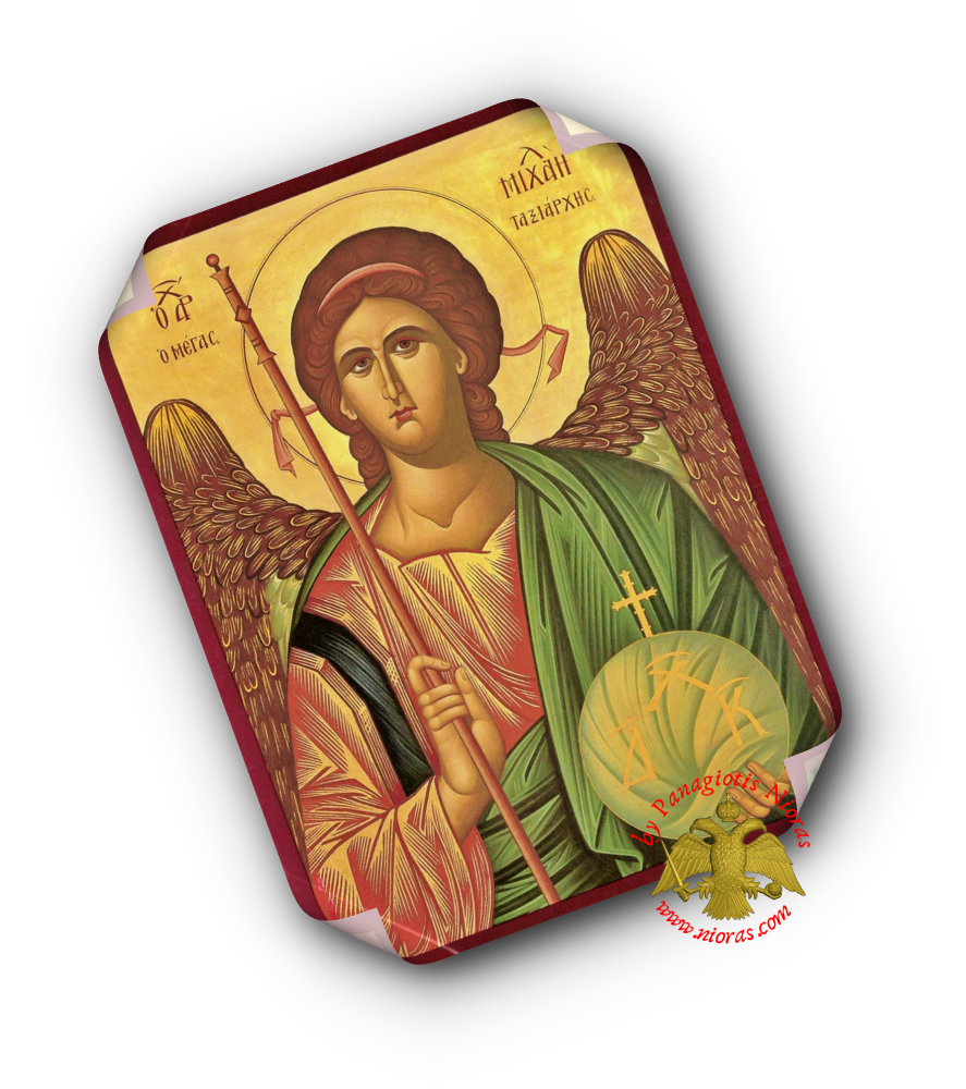 Laminated Orthodox Icons Archangel Michael Set of 10