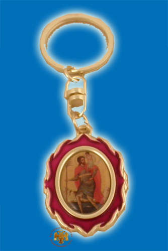 Oval Shaped Icon Key Ring Red Coloured Design B