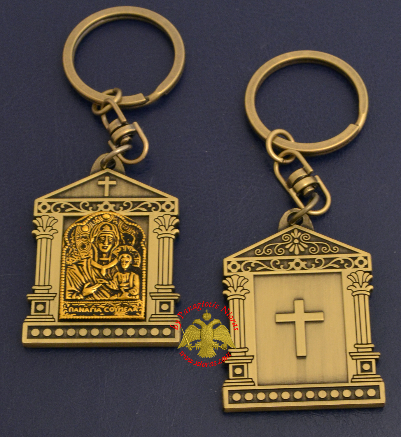 Orthodox Metal Keyring Church Design Antique Theotokos Soumela Holy Icon