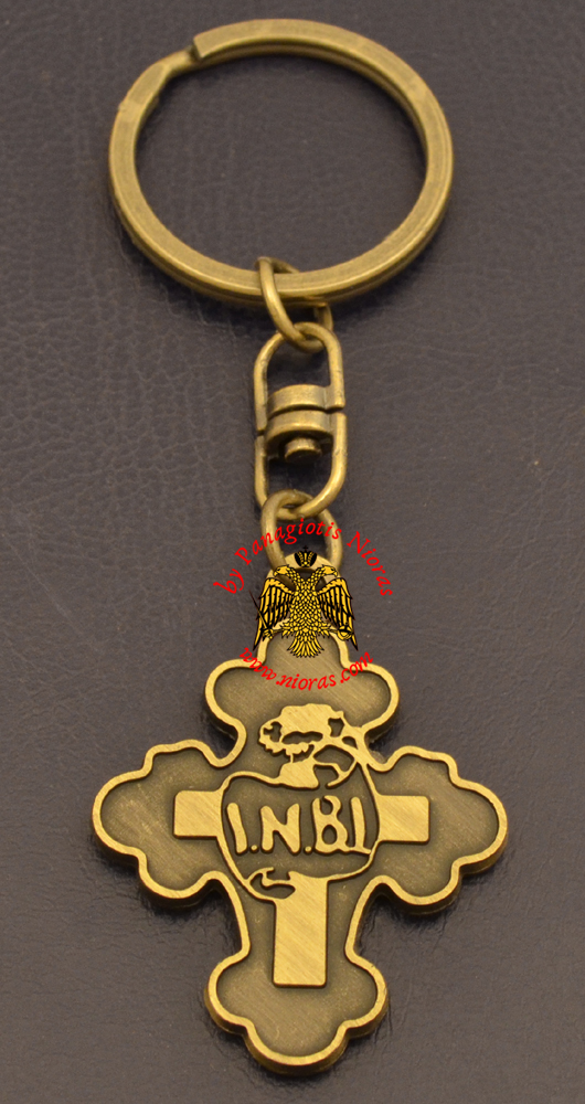 Orthodox Byzantine Cross Metal Antique Finish Key Ring